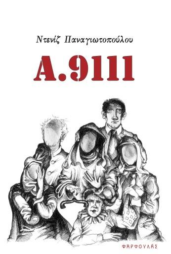 A9111b