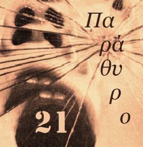 777 - Αντίγραφο - Αντίγραφο (2)